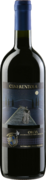 Donatella Cinelli Colombini - Fattoria del Colle - Cenerentola DOC Orcia - Bottle